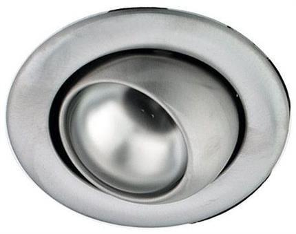 Oprawa stropowa ruchoma satyna nikiel stalowa R39 E14 OZR-04 Candellux 2276529